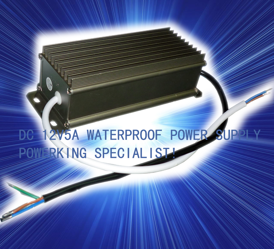Water Proof Power Supply PKWF12V5A